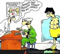 Азербайджан, Набрань, Курорт, Туризм, Отдых, Зона отдыха, Отели, Каспийское море, Желание клиента, даже и не совсем благородное,- закон для ресторатора 203