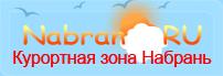 набрань, azerbaycan, azerbaijan, az?rbaycan, Азербайджан, Nabran, turizm, travel, nabran istirahet merkezi, nabran hotels, nabran gece,туризм, отдых, море, отель, мотель, зона отдыха, курорт, бронирования, отдых на побережье каспийского моря, курорты каспийского моря, каспийское море, фото, foto, photo, hotels, otel, booking